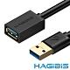 HAGiBiS海備思 USB3.0公對母延長線【0.5M】 product thumbnail 1