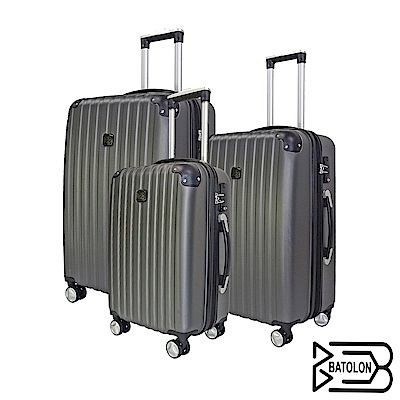 Batolon寶龍 20+24+28吋 風華再現ABS行李箱/旅行箱