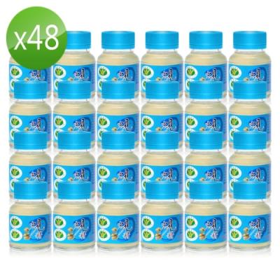 (時時樂下殺)台糖 原味蜆精(62ml)x48瓶組