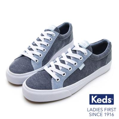 Keds JUMP KICK 男友風撞色綁帶休閒鞋-海軍藍