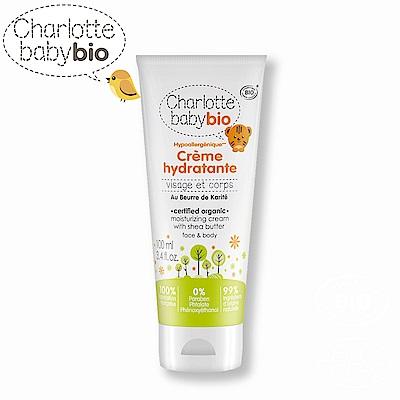 【Charlotte baby bio】夏綠蒂寶貝嬰幼兒全效保濕乳-100ml