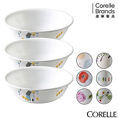 CORELLE康寧 500ml湯碗3件組-多花色可選
