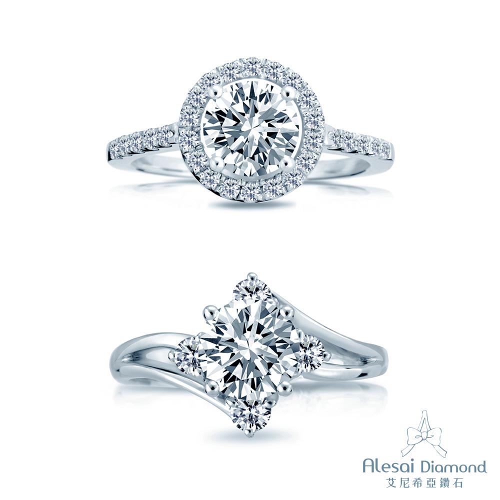 Alesai 艾尼希亞鑽石 1克拉 D/SI2鑽戒 (2選1)