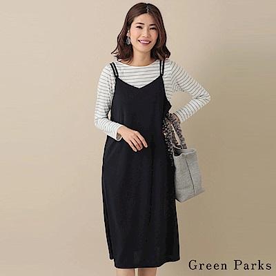 Green Parks 【SET ITEM】綁帶開岔素面連身裙+基本條紋上衣-米色