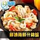 【愛上海鮮】鮮凍海鮮什錦盤16盒(240g±10%/盒) product thumbnail 1