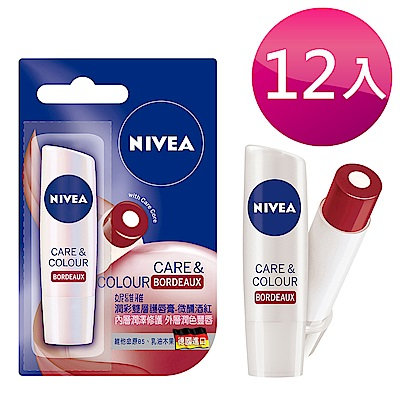 妮維雅 潤彩雙層護唇膏4.8g 微醺酒紅 12入組