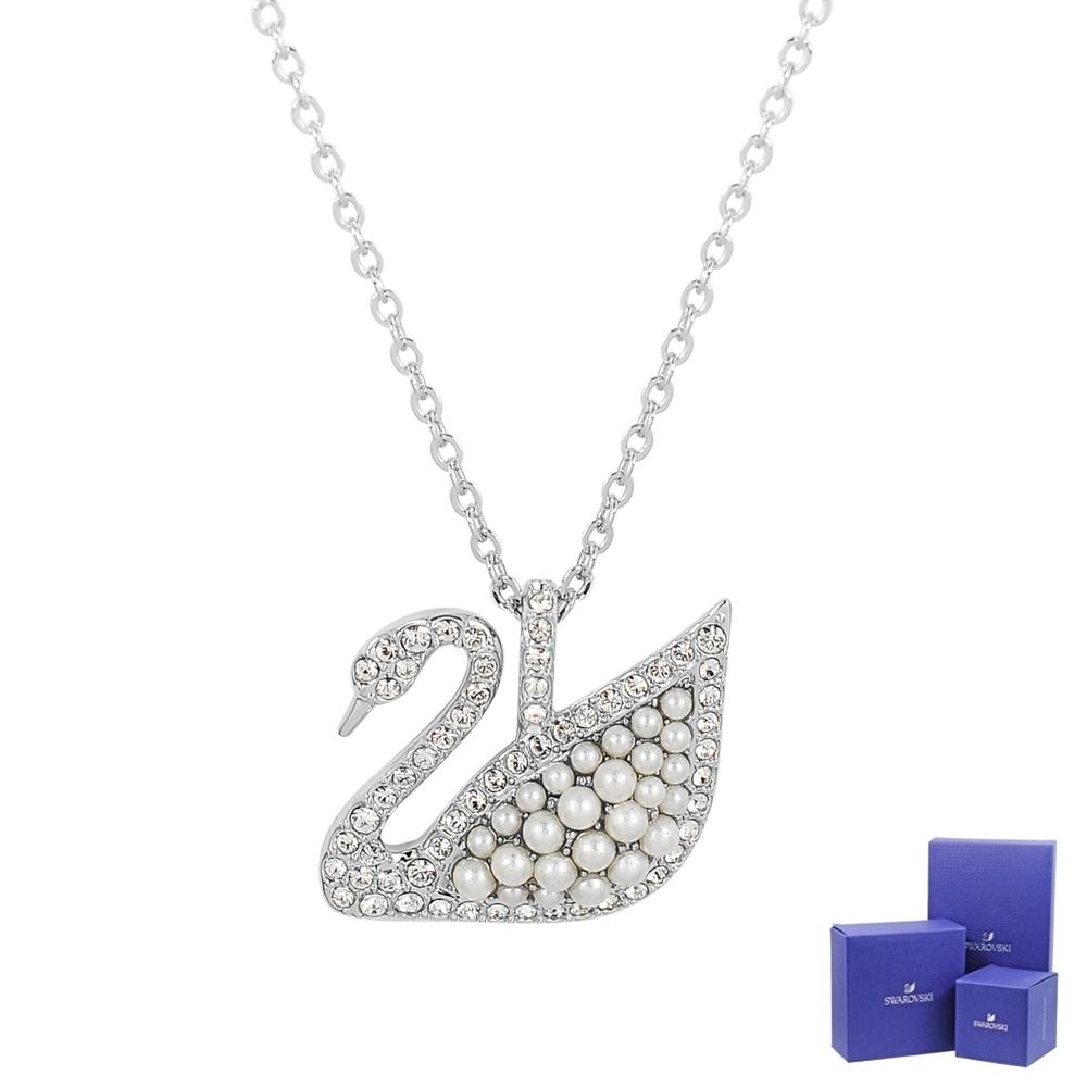SWAROVSKI 施華洛世奇 Iconic Swan璀璨水晶珍珠天鵝造型銀色項鍊