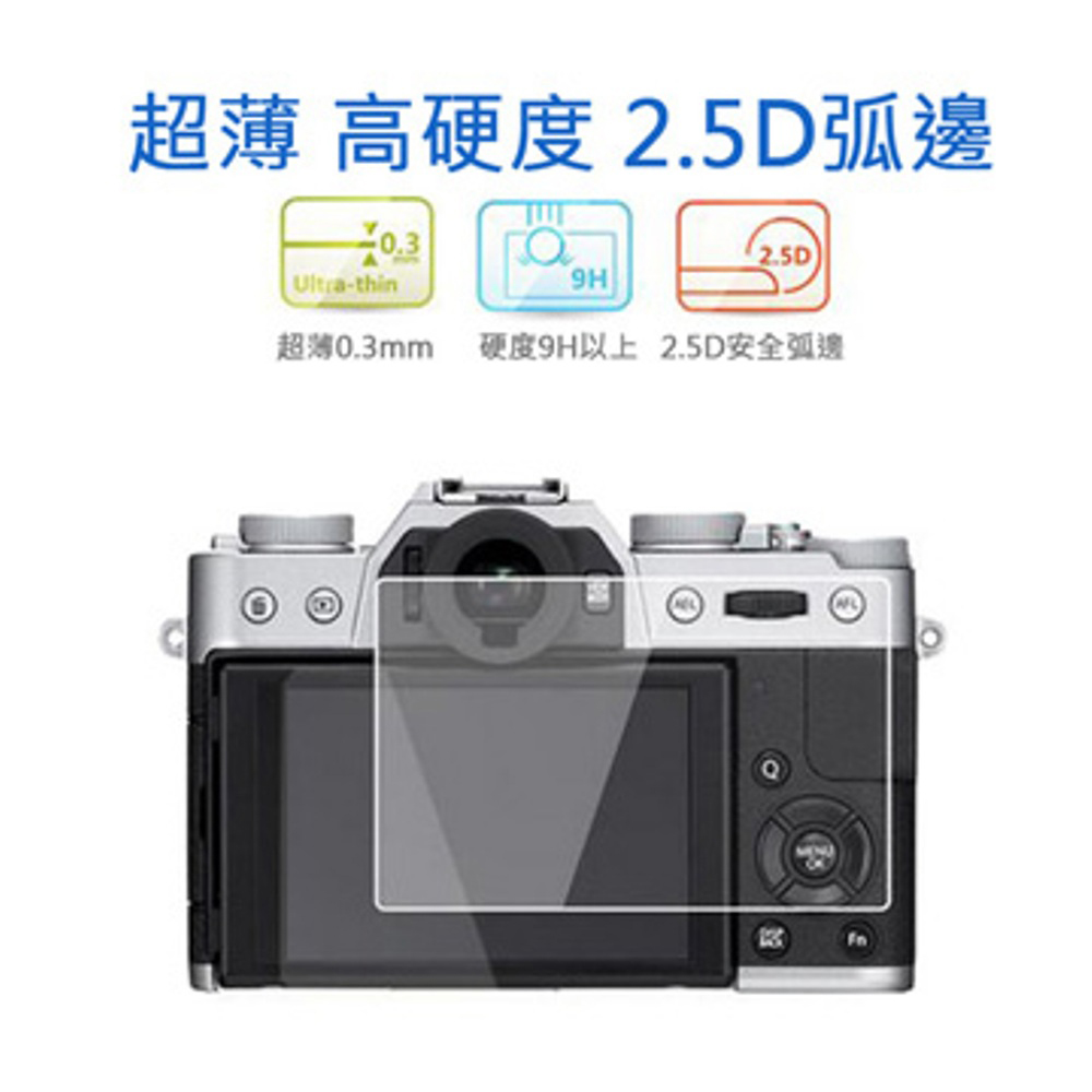 【LOTUS】A5000/A6000/A6300 9H 鋼化玻璃 高透度 免裁