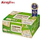 Kenji 健司 天然酵母餅乾(21入/盒)