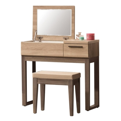 文創集 比菲德 現代2.5尺上掀式鏡台/化妝台組合(含化妝椅)-76.1x40.3x75.1cm免組