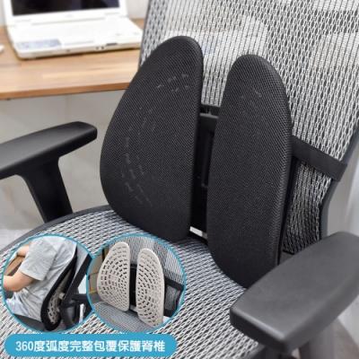 凱堡 雙背彈性透氣腰枕/靠枕/腰靠墊