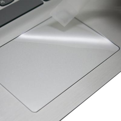 EZstick Lenovo IdeaPad S145-15IWL 專用 觸控版 保護貼