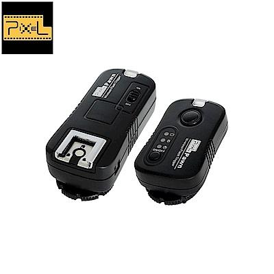 PIXEL品色MI即新Sony閃光燈離閃器(含無線電快門遙控器)Pawn TF-365
