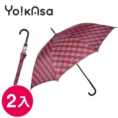 Yo!kAsa 經典格紋 晴雨自動直傘(超值兩入組)