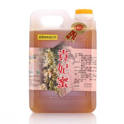 宏基 荔枝大桶蜜(3000g/瓶)