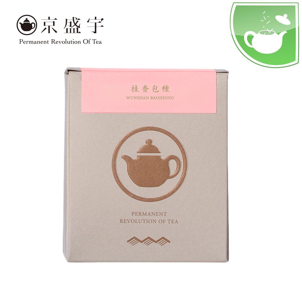 京盛宇 原葉茶輕巧盒  桂香包種20g