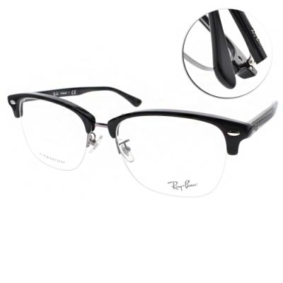 RAY BAN 光學眼鏡 經典眉框款 /黑-銀 #RB5357TD 5709-55MM
