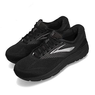 Brooks 慢跑鞋 Addiction 14 4E 男鞋