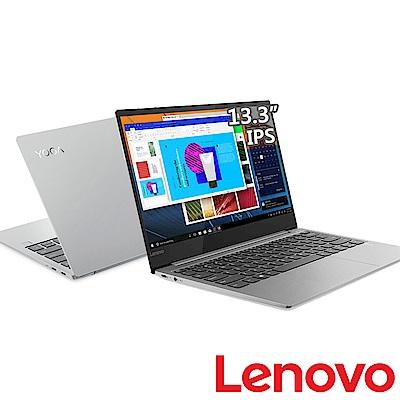 IdeaPad YOGA S730 13吋筆電 i7-8565U/16G/512G SSD