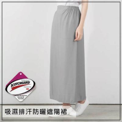 貝柔高透氣防曬遮陽裙-灰色