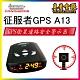 通電即可使用 區間測速提醒 征服者 GPS A13 GPS道路安全警示器 測速器 product thumbnail 2