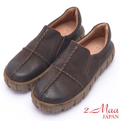 2.Maa (偏小)復古磨砂牛皮交叉縫線厚底包鞋 - 咖啡