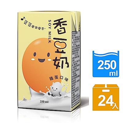 味全 香豆奶雞蛋風味(250mlx24入)