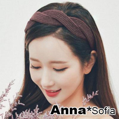 AnnaSofia 立體線交叉寬辮 韓式寬髮箍(豆沙紅系)