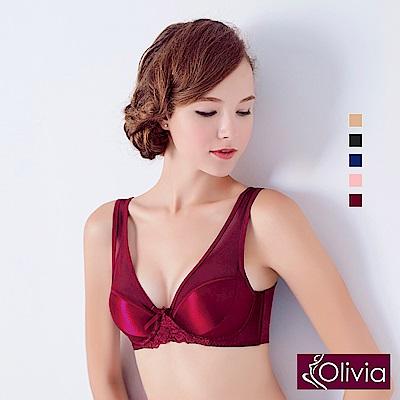 Olivia 無鋼圈無痕網紗舒適聚攏內衣-酒紅