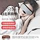 OOJD 智能溫感蒸汽眼罩 助眠熱敷眼罩 USB充電 香薰舒壓 四檔溫度調控 product thumbnail 1