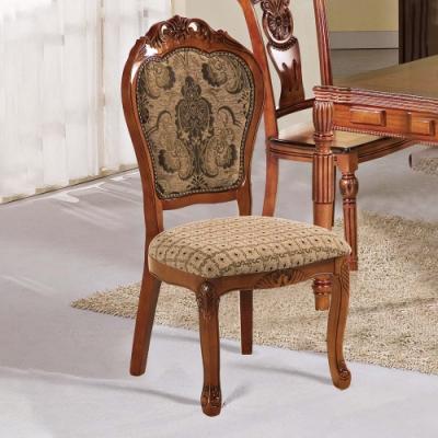 H&D 歐風餐椅