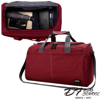 DF Bag School - 日系簡約風休閒旅行袋 -共2色