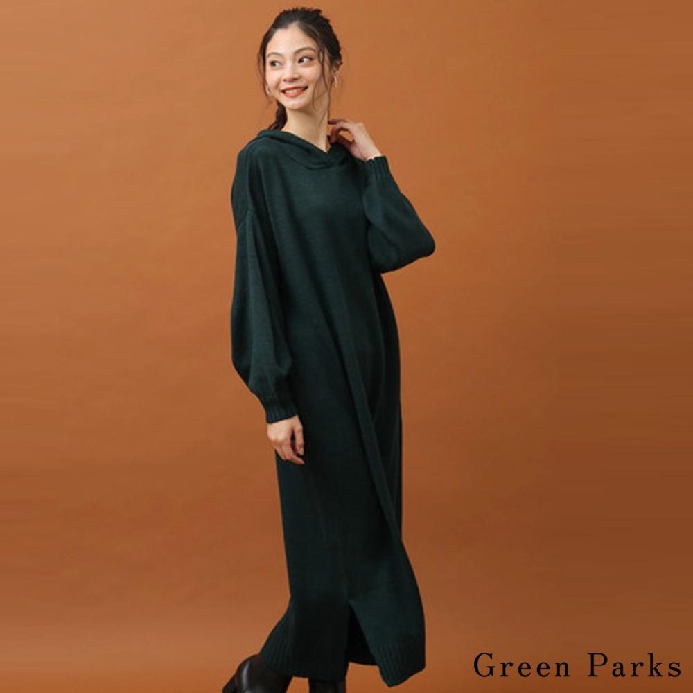Green Parks 簡約針織連帽洋裝