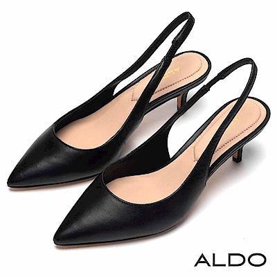ALDO 原色羊皮鞋面拉帶式尖頭細高跟鞋~尊爵黑色