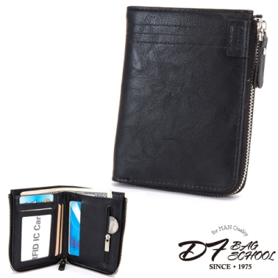 DF BAGSCHOOL - 潮流商務多卡夾零錢包皮夾-共2色