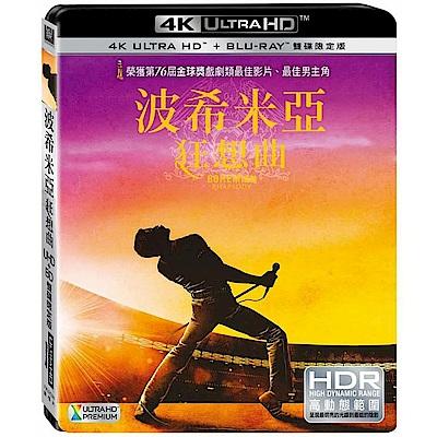 波希米亞狂想曲 4K UHD+BD 雙碟限定版 藍光 BD