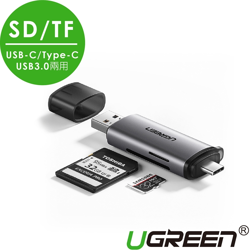 綠聯 SD/TF USB-C/Type-C+USB3.0兩用讀卡機
