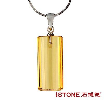 石頭記 黃水晶項鍊-閃耀