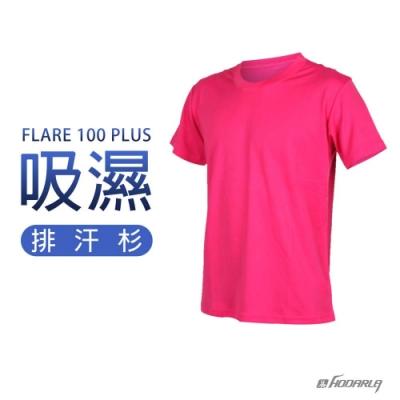 HODARLA 男女 FLARE 100 PLUS 吸濕排汗衫 桃紅