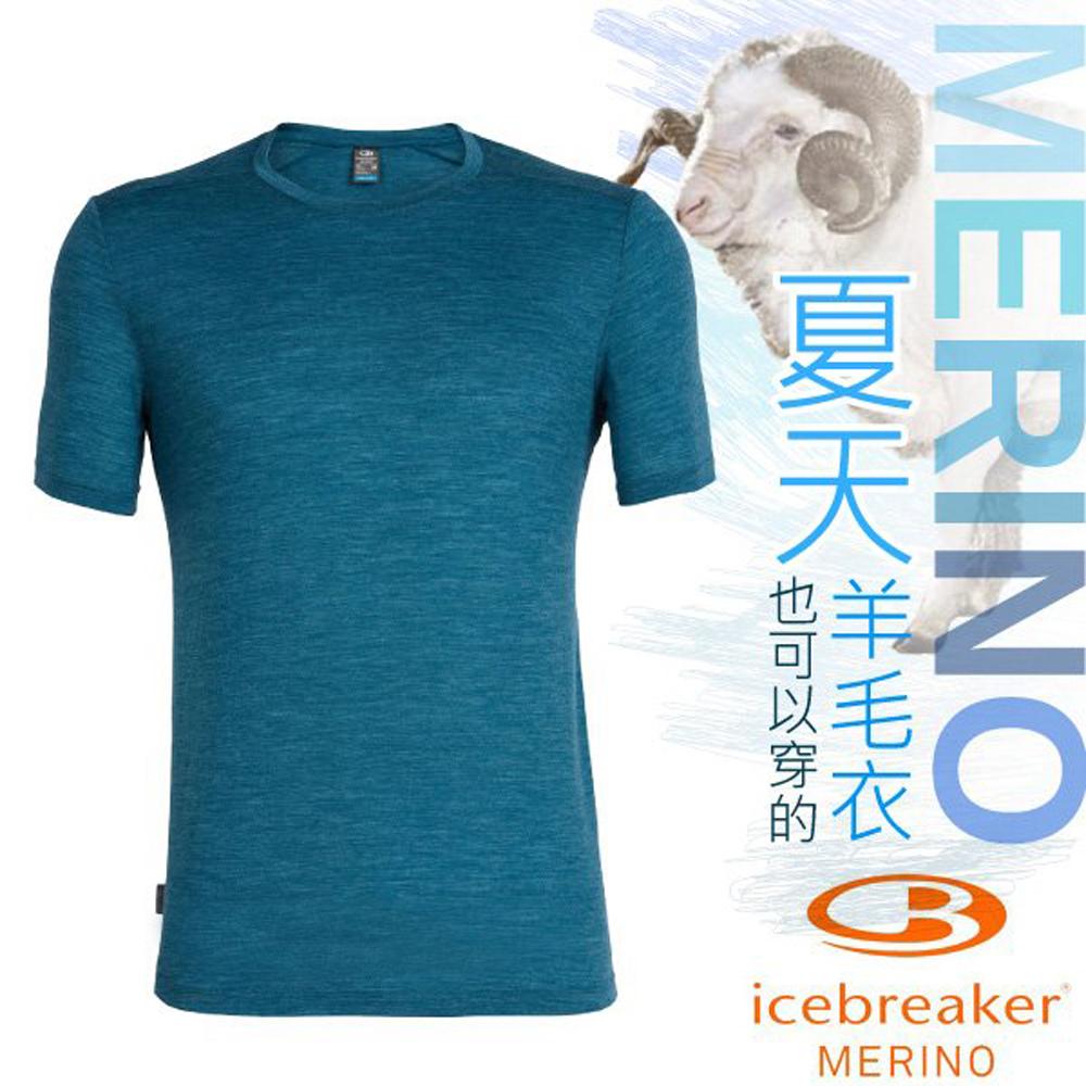 Icebreaker 男款 美麗諾羊毛 COOL-LITE 圓領短袖休閒上衣_海藻藍