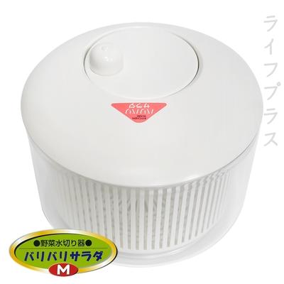 日本製YAMAKEN蔬菜脫水機
