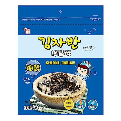 韓味不二 海樂多海苔酥-海鮮(50g)