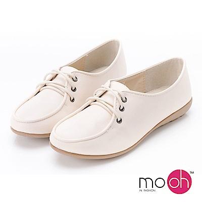 mo.oh-舒適圓頭牛皮娃娃孕婦鞋-白色