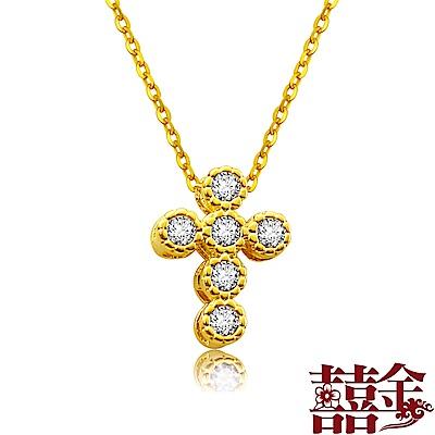 囍金  精緻滿鑽小十字架 千足黃金鎖骨墜