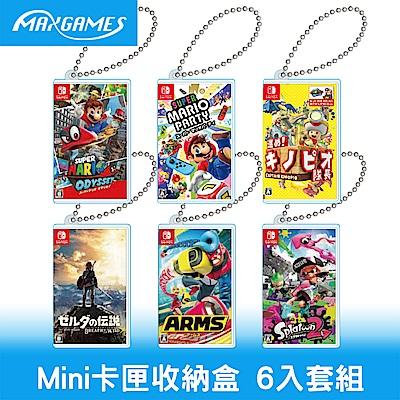 Max Games NS Mini 卡匣收納盒 6入組