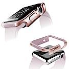 Apple Watch 42mm 鋁合金雙料保護殼 保護邊框(玫瑰金)