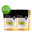康維他蜂膠麥蘆卡蜂蜜潤喉糖(檸檬味)40粒-2入組