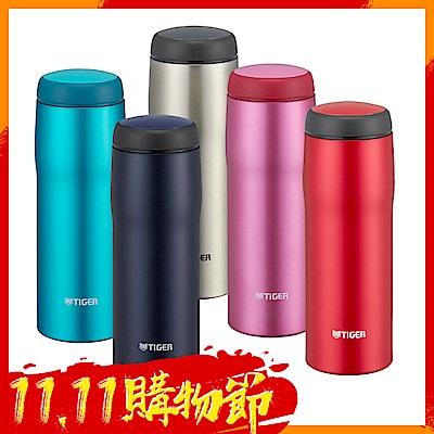 TIGER虎牌日本原裝480ml保溫保冷杯(MJA-B048)