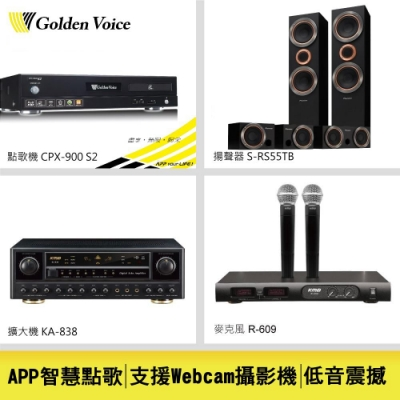 【金嗓】熱播娛樂卡拉OK超值組(CPX-900S2)
