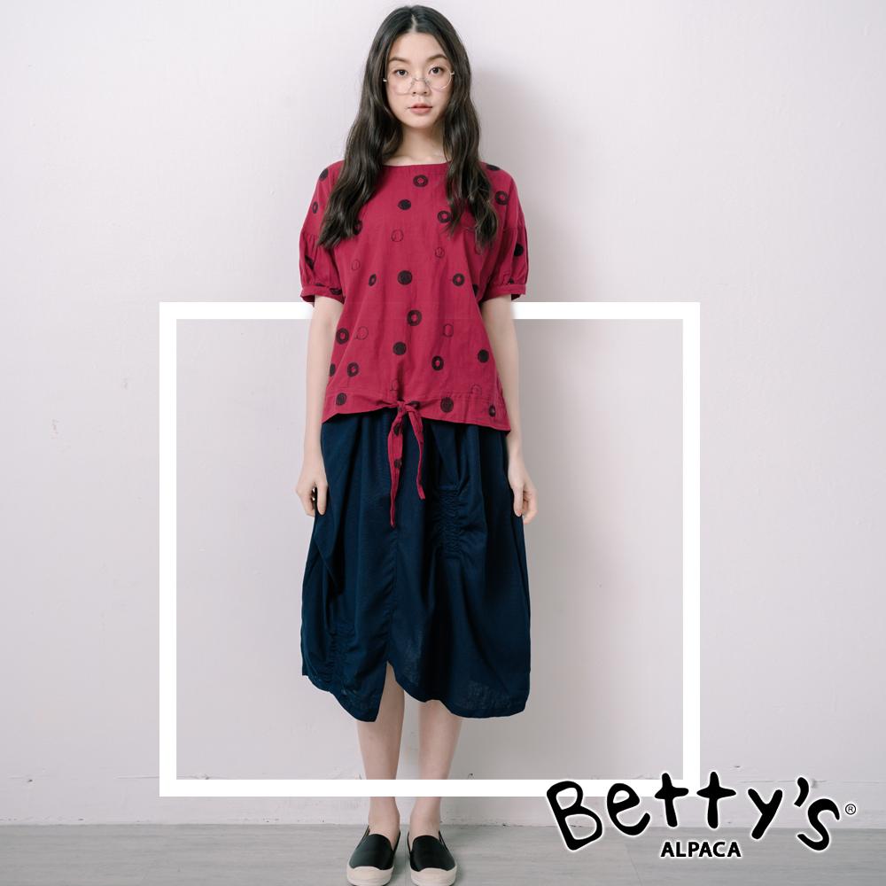 betty's網路款 下擺不規則設計寬版中長裙(深藍) @ Y!購物